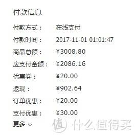 #晒单大赛#网易严选牛皮席双十一购买及使用评测