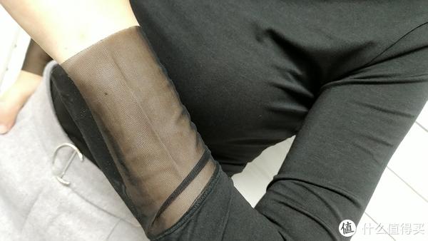#晒单大赛#来,给你看看我双十一买的穿da内衣(真人兽,别走开)