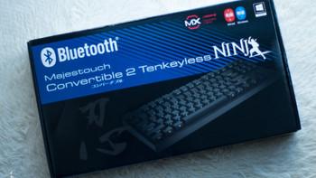 斐尔可 忍者圣手二代 87键双模机械键盘外观展示(键帽|指示灯|接口|防滑垫|脚撑)