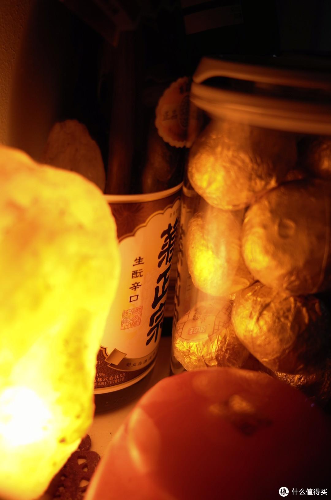 酒和茶 室内 钨丝灯 自动模式