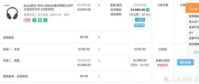 #晒单大赛#双十一Sony 索尼 Mdr-1a & 1000X 耳机 开箱