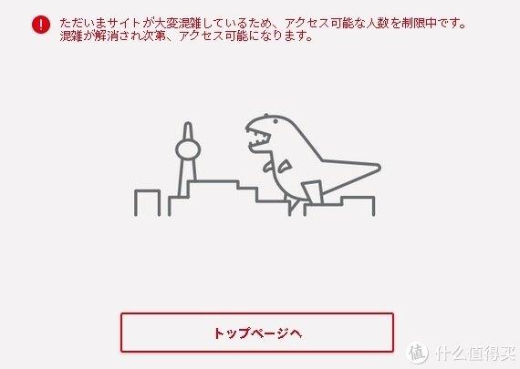 老任官网404页面