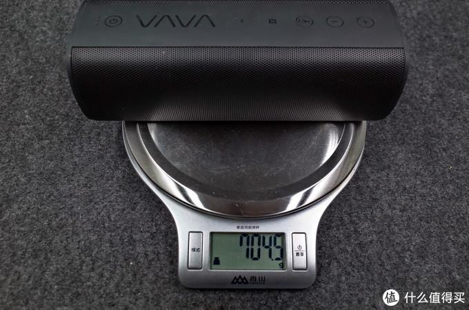 小惊喜,相当不错的入门蓝牙音箱——VAVA Voom20 便携蓝牙音箱测评