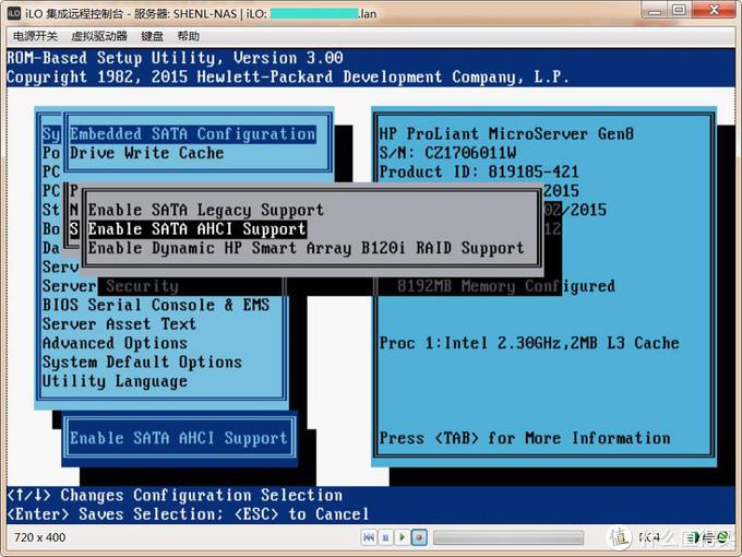 HP GEN8 ILO远程管理和BIOS设置