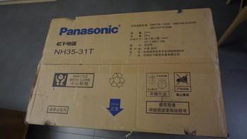 松下 NH45-19T 波轮干衣机外观细节(散热口|排风口|烘物架|滤网|舱门)