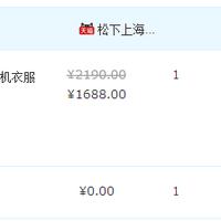松下 NH45-19T 波轮干衣机购买理由(价格|品牌)