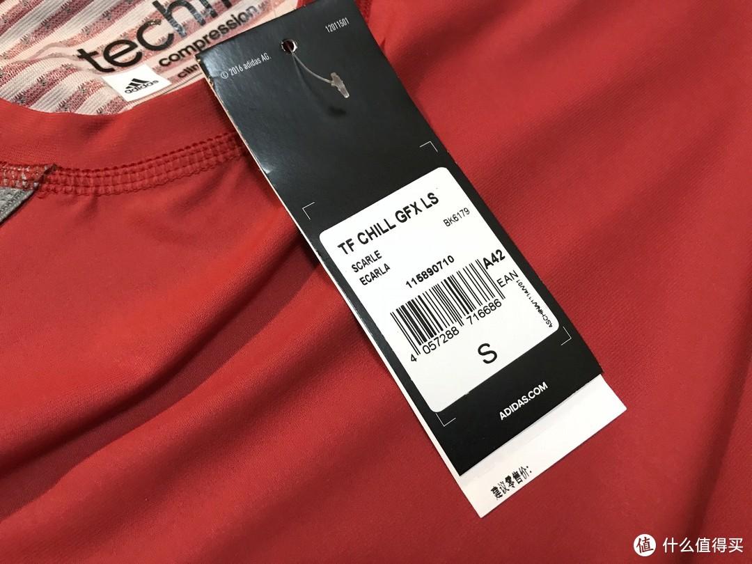 #晒单大赛#搭配17款上马参赛服!adidas 阿迪达斯  男子训练紧身衣