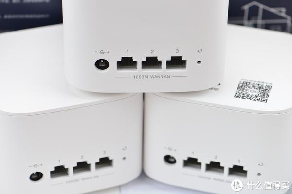 899元解决大户型WIFI网络难题:荣耀分布式路由