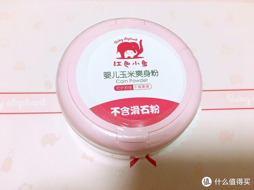 红色小象-婴儿初生礼盒