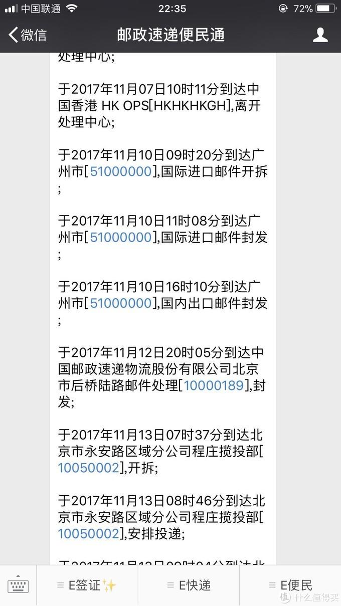 12switch 中文 版