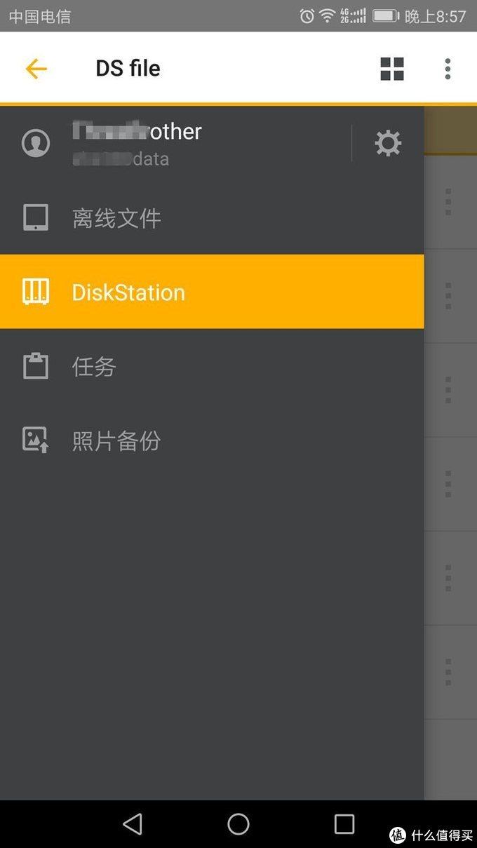 科技服务生活,群晖DS418 Play NAS网络存储服务器+希捷酷狼8TBX2硬盘打造家庭智能云数据中心
