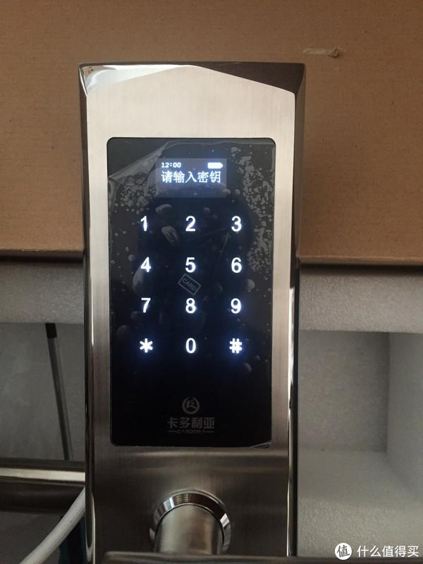 为什么给出租的小公寓换指纹锁?只是为了不再换锁芯,房东从此好轻松。