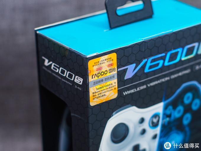 居家摸鱼良助——V600S无线振动手柄