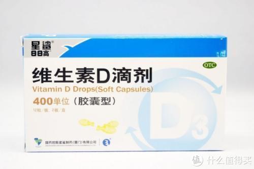 #原创新人#医生让吃伊可新,崔神推荐D drops,宝宝的维生素D究竟怎么补?