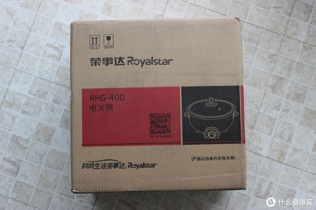 Royalstar 荣事达 电火锅鸳鸯锅 分体家用多功能4L电煮锅RHG-40D 开箱