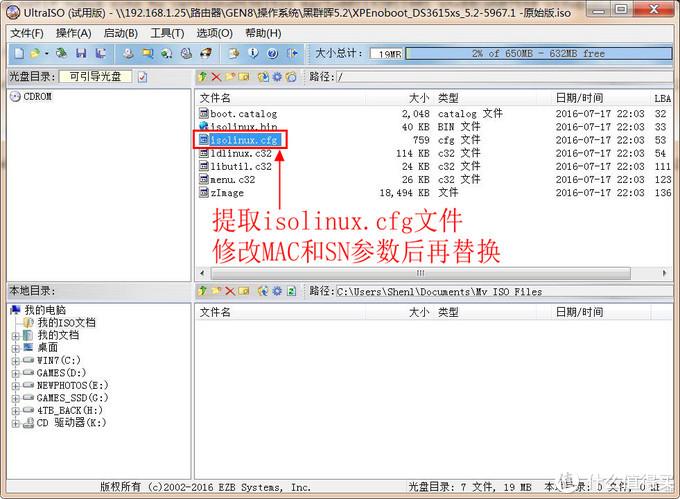 虚拟机Hyper V的设置 & Synology 群晖5.2安装+存储空间扩容+为啥不值得洗白