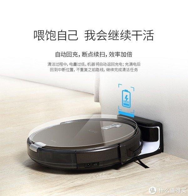 ILIFE智意扫地机器人使用体验----给熊孩子一个无尘的家