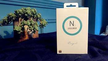 凯音 n3 音乐播放器开箱设计(机身|logo|按键)