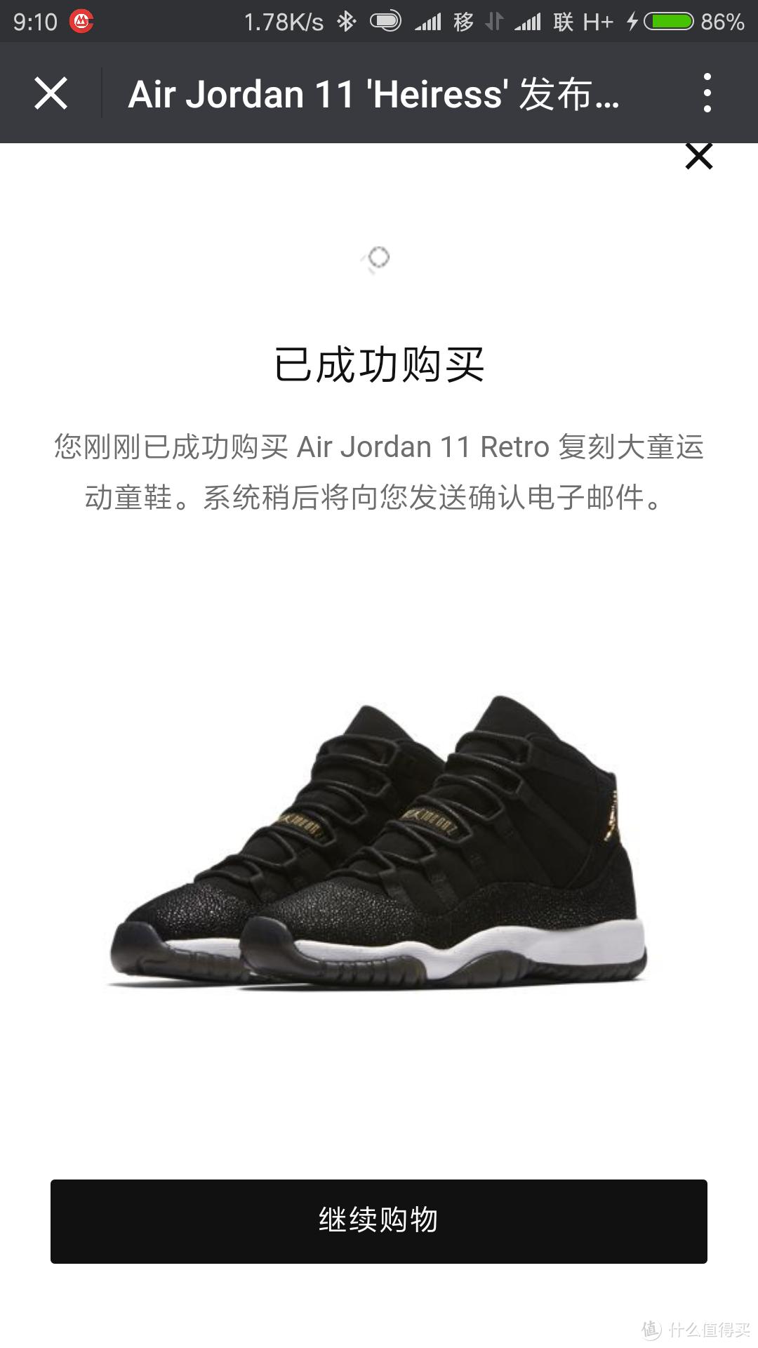 Air Jordan XI Heiress 一双Bling Bling的AJ 11系列 运动鞋 开箱
