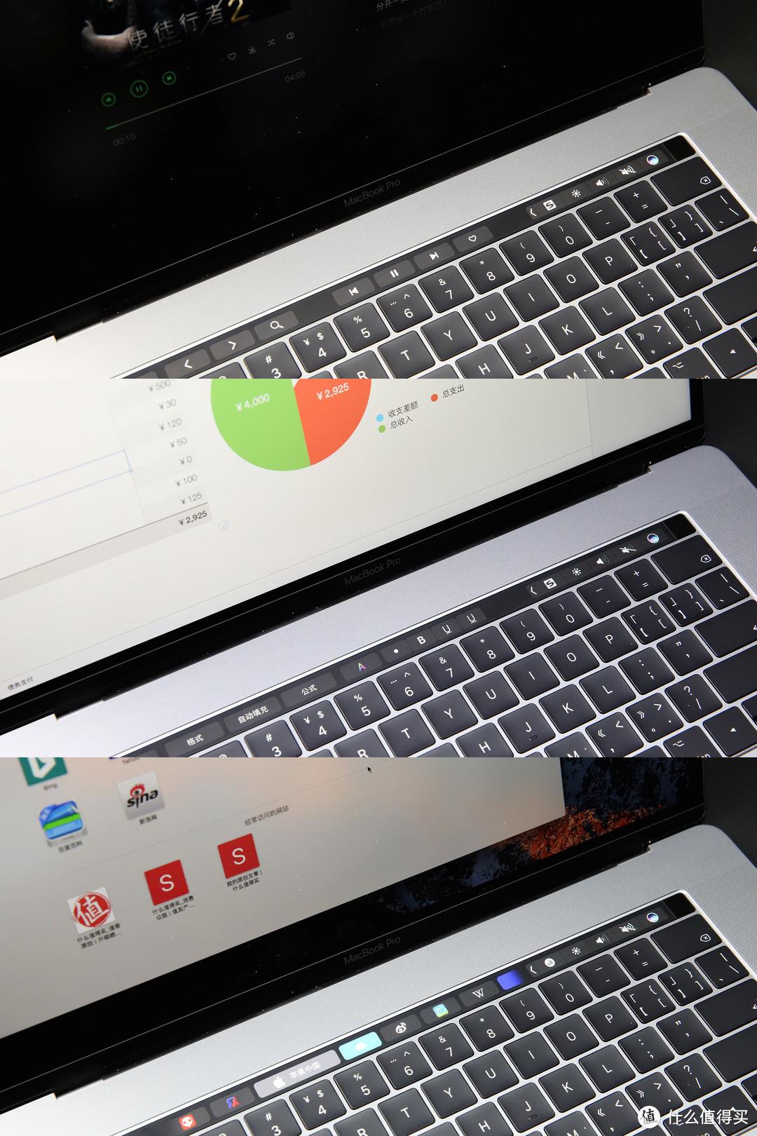 #晒单大赛#老婆给我买了台苹果电脑—2017款 Apple 苹果 MacBook Pro 15寸 笔记本电脑 体验测评