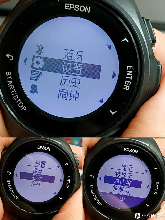 Epson除了打印机竟然还有运动手表——Epson ProSense J-50 评测