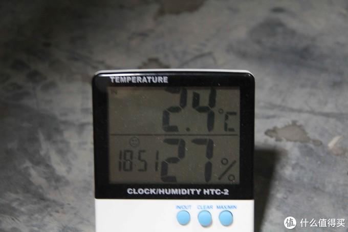 给我更好的室内空气-皓庭新风壁挂机评测