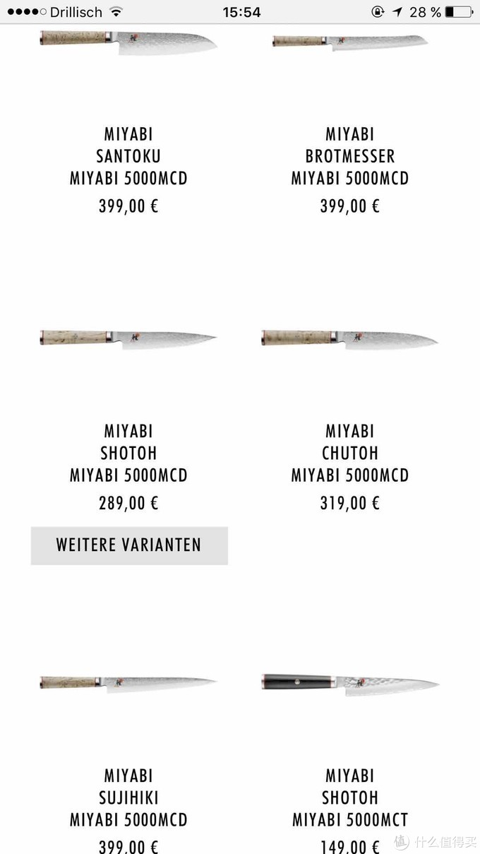 #晒单大赛#Zwilling 双立人 Miyabi 雅 6000MCT Santoku 锤纹三德刀 开箱晒单