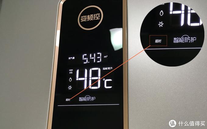 第五台万家乐,老用户眼里的新品 万家乐A6变频恒温热水器(14L)体验测评