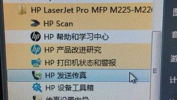 惠普 LaserJet M226dw 激光多功能QQ物联一体机使用总结(驱动|功能|耗材|打印)