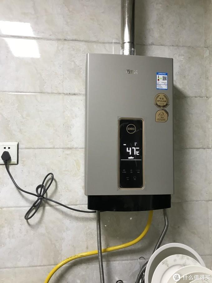 测测测—万家乐A+变频恒温热水器 14L