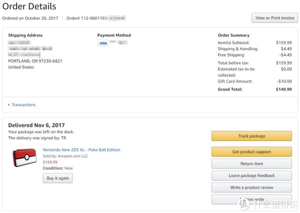 #淘金V计划# 美国亚马逊+转运四方 掌上游戏机 2DS XL 海购全过程