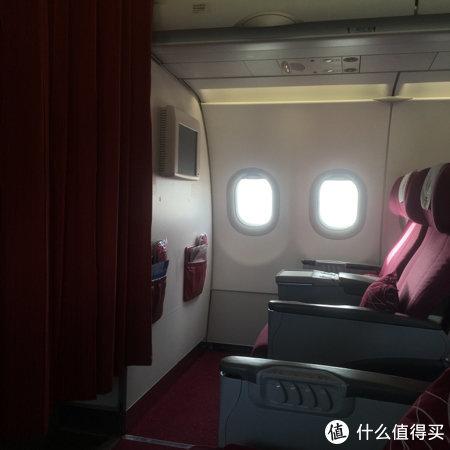#原创新人#样航司那点事-没人说的西藏航头等舱