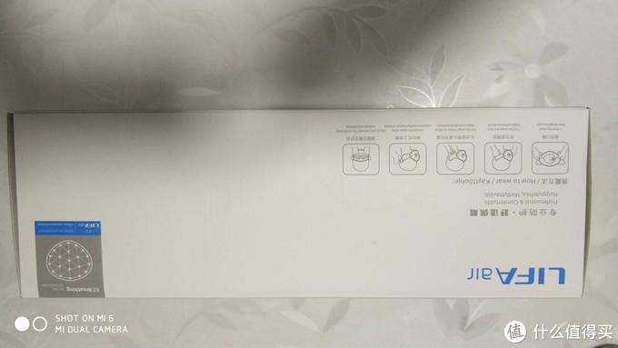 轻便舒适的防霾新选择——LIFAair LM99 自吸过滤式防雾霾口罩