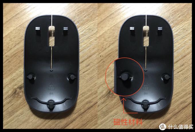 小米无线鼠标简单开箱及使用体验