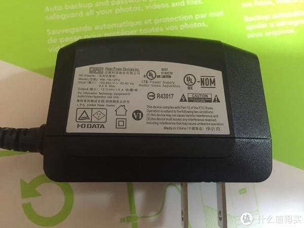 西数电源适配器12V,1.5A