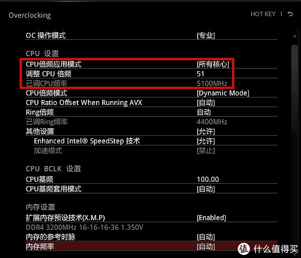 超过20%的免费性能提升——i7 8700K+微星MSI Z370 GAMING PRO CARBON AC傻瓜化超频5.1GHz小测