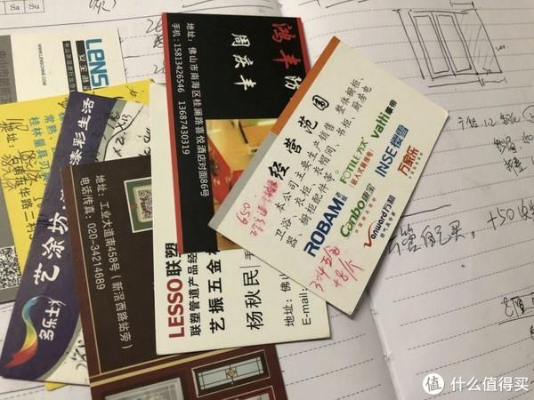 #值友的家# 硬装4万5,广州二手房翻新