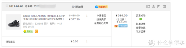 adidasTUBULAR389.3元