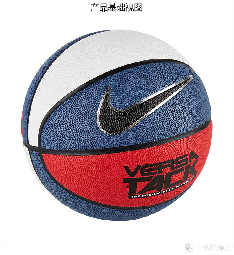 Nike 耐克官方NIKE VERSA TACK 男子篮球(7 号)使用体会