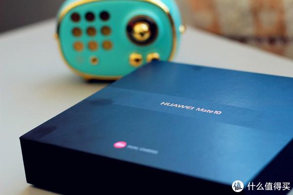 从未别过,却刮目相看:HUAWEI 华为 MATE10 手机 开箱