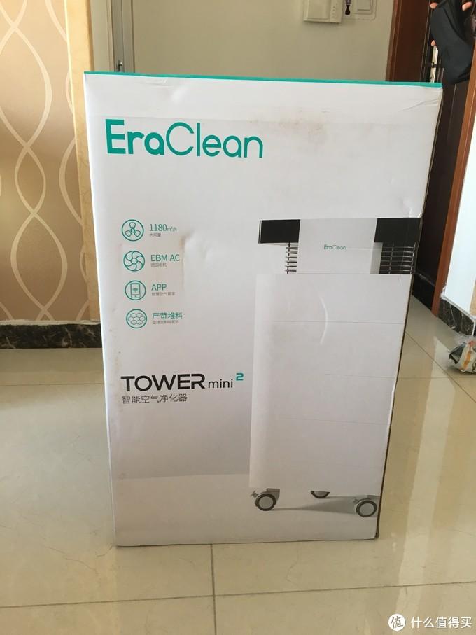 家的pm2.5健康守护神--EraClean Tower mini2玩家版空气净化器众测报告