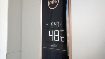 给岳母家换个新热水器——万家乐A6变频恒温热水器众测报告