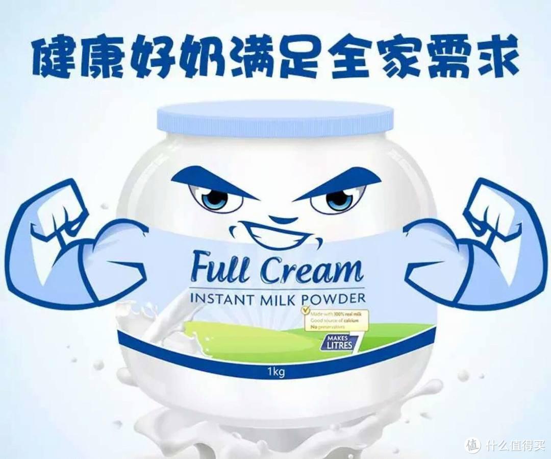 #晒单大赛#自制奶茶奶咖更健康:Maxigenes 美可卓 高钙全脂奶粉