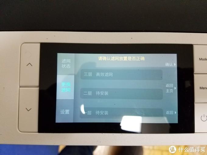 一机多能?Eraclean tower mini2 玩家版PK 352 X83玩家版,到底值不值?