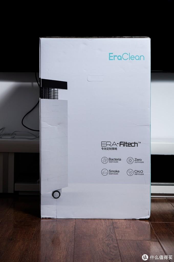 雾霾来袭,请你保护我的肺!评测EraClean Tower mini2玩家版空气净化器
