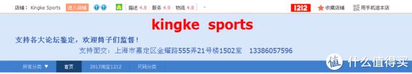 KingkeSports