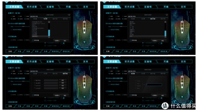 迷幻幻彩•游戏精灵——雷柏V25S幻彩RGB电竞游戏鼠标评测