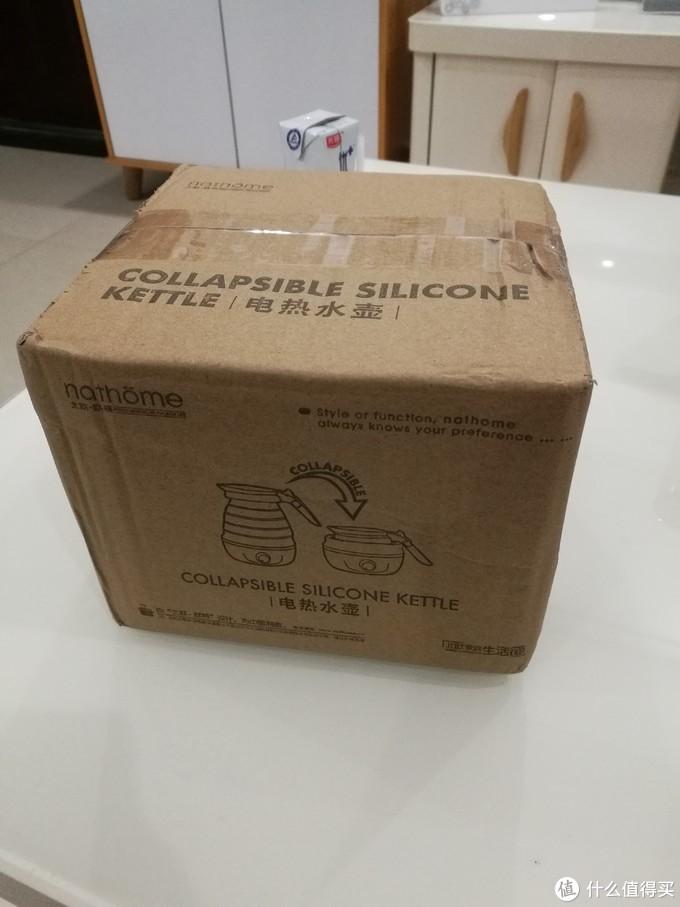 外包装纸盒
