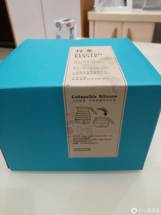 内包装纸盒