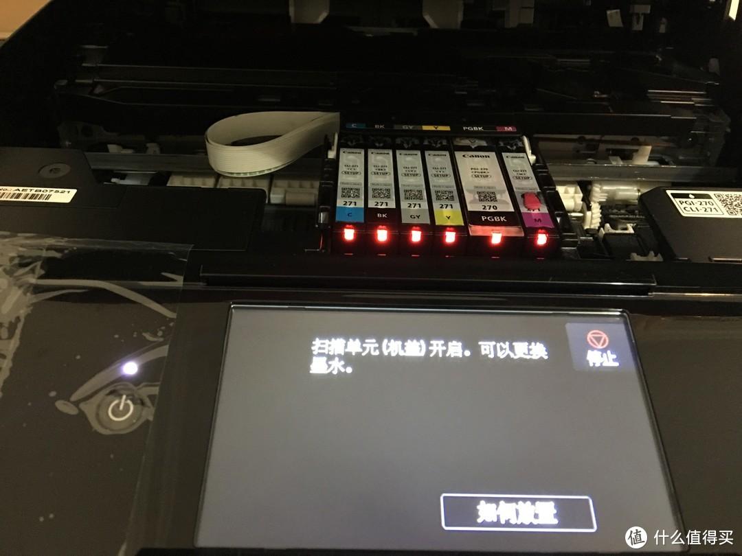 感动常在!佳能ts9020打印机更换墨盒经验